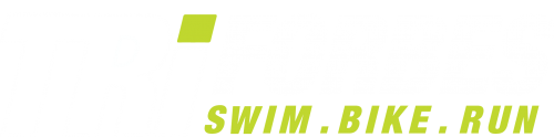 Forbes Triathlon Festival